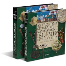Astronomy, Geography and Navigation in Islamic Civilization